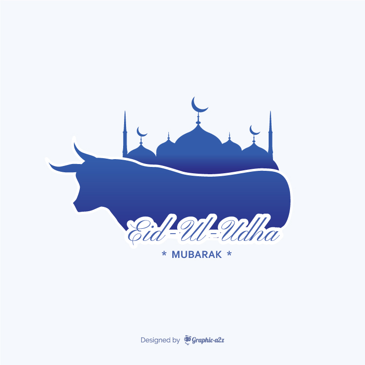 Eid ul adha mubarak vector background