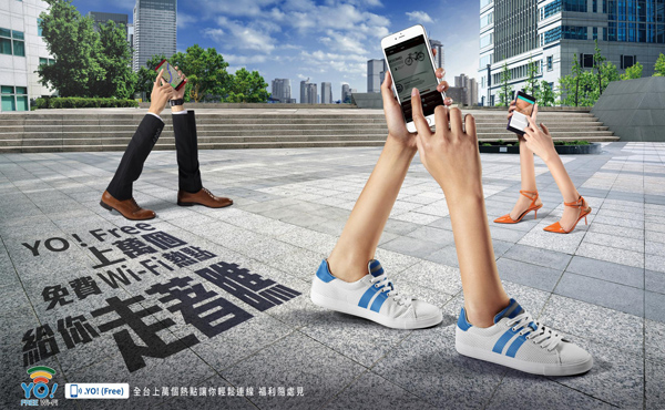 Funny Advertising Print Ads That Make You Look Twice - 22