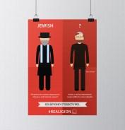 poster-mockup-3