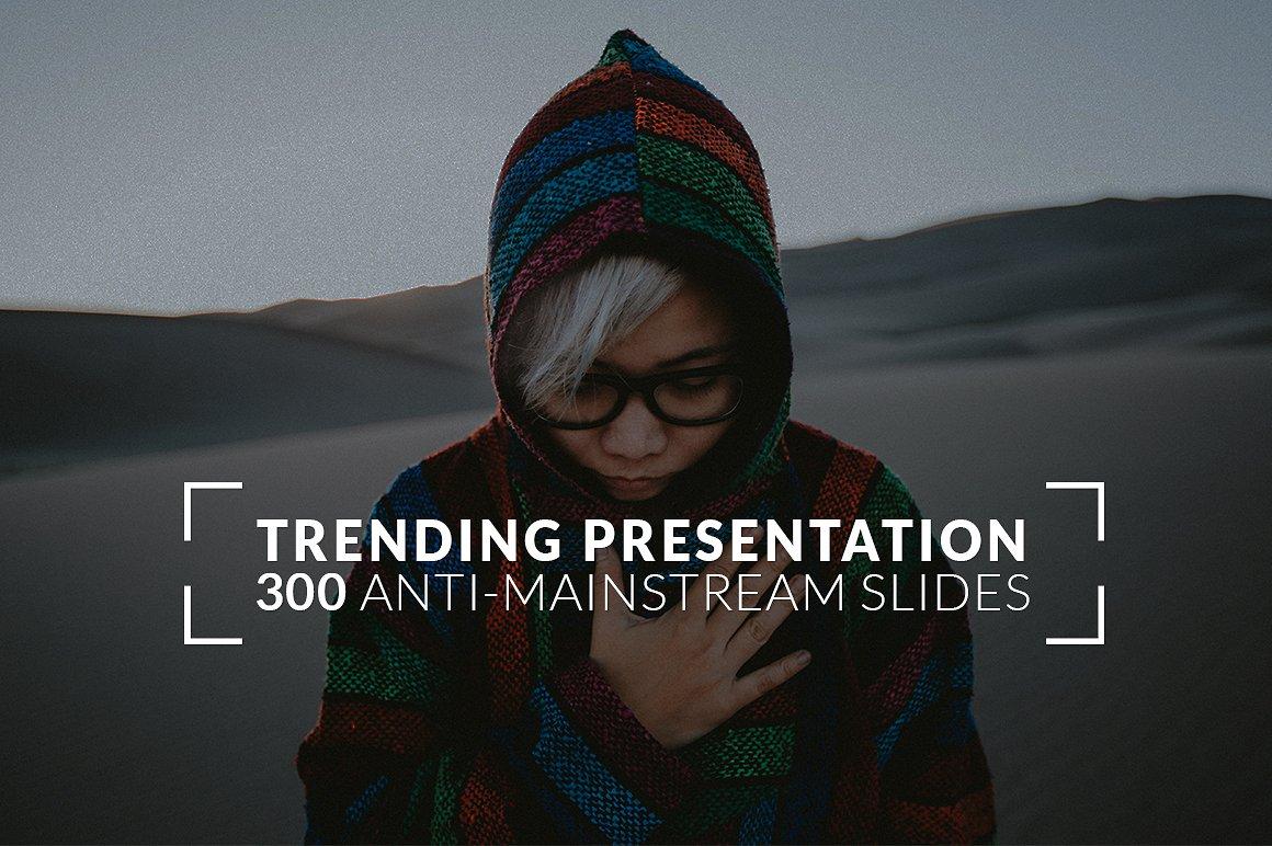 15 - Trending PowerPoint