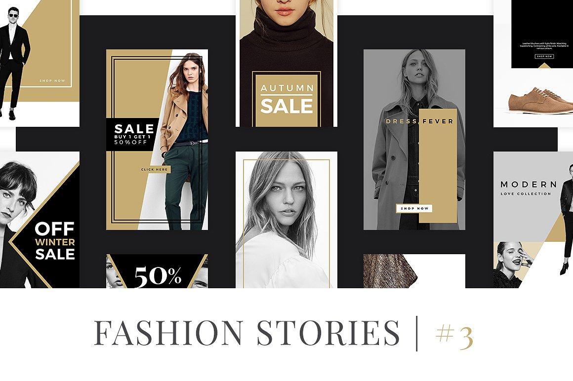 15. Fashion Instagram Stories V3