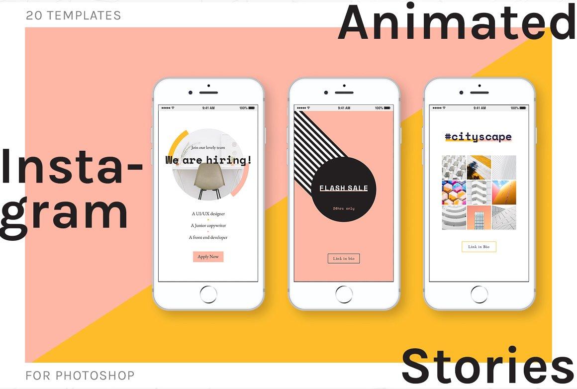 17. Animated Instagram Stories