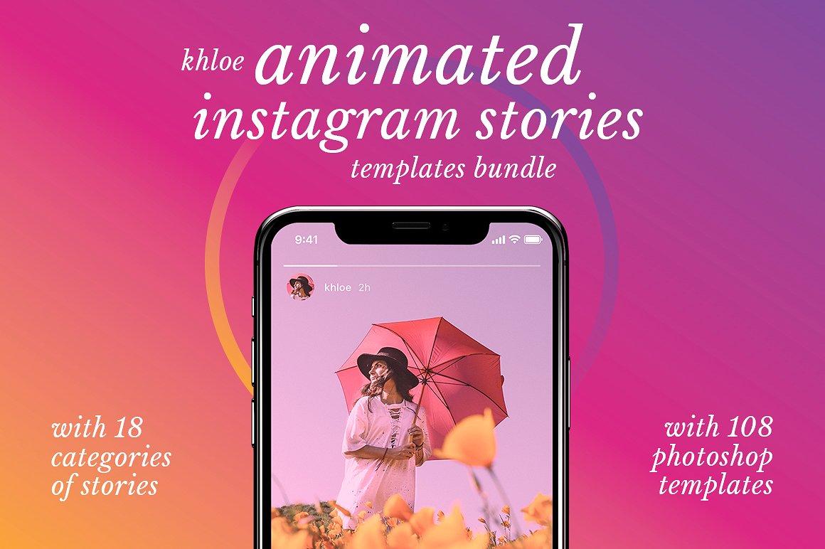 32. Khloe Animated Instagram Stories
