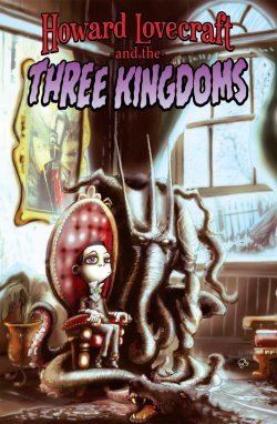 howard lovecraft and the three kingdoms cover