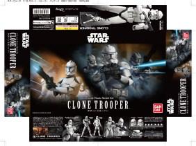 sw_clone_trooper_PAC_[1]
