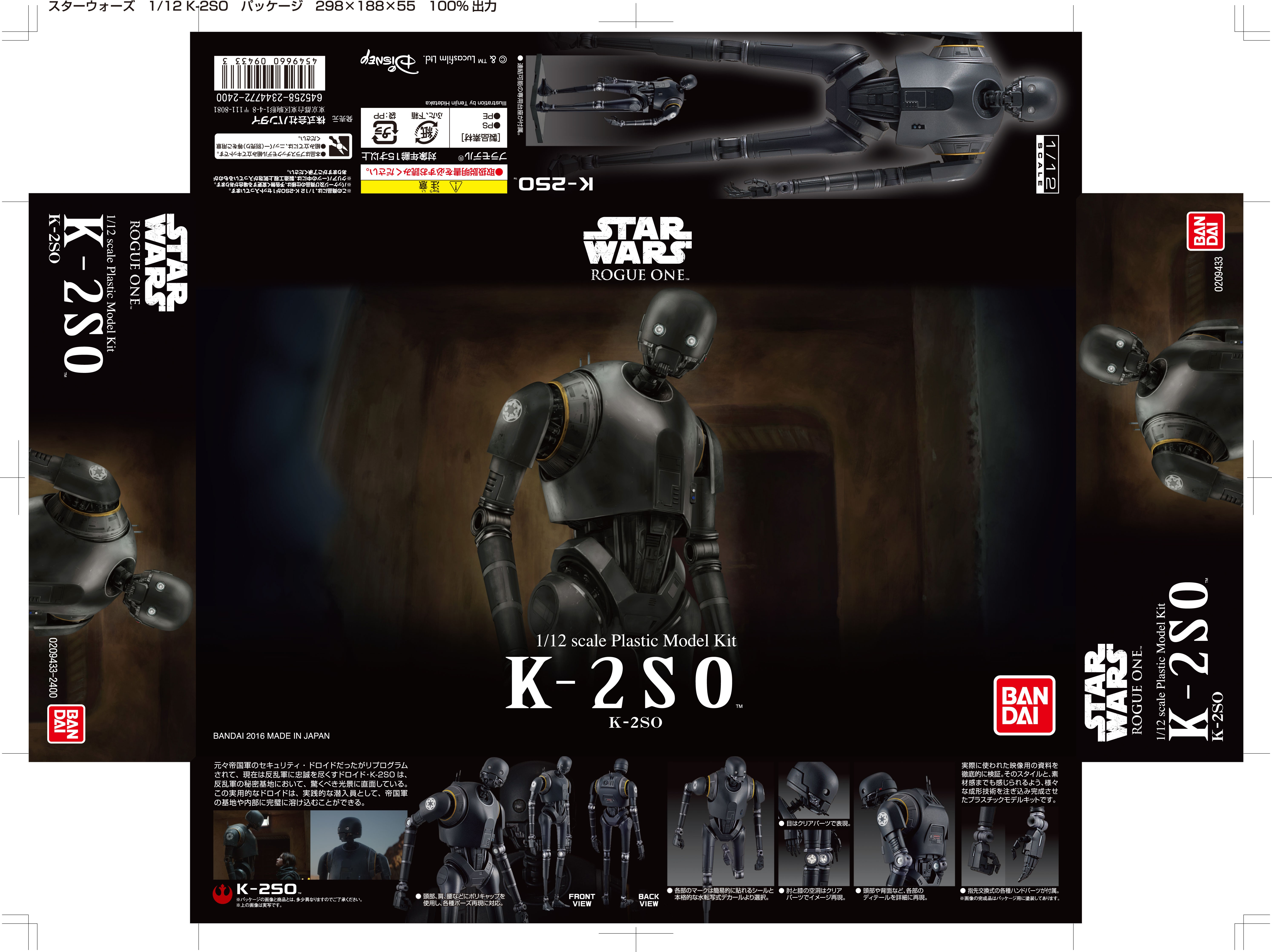 sw_rogue_one_12_K-2SO_PAC_[1]
