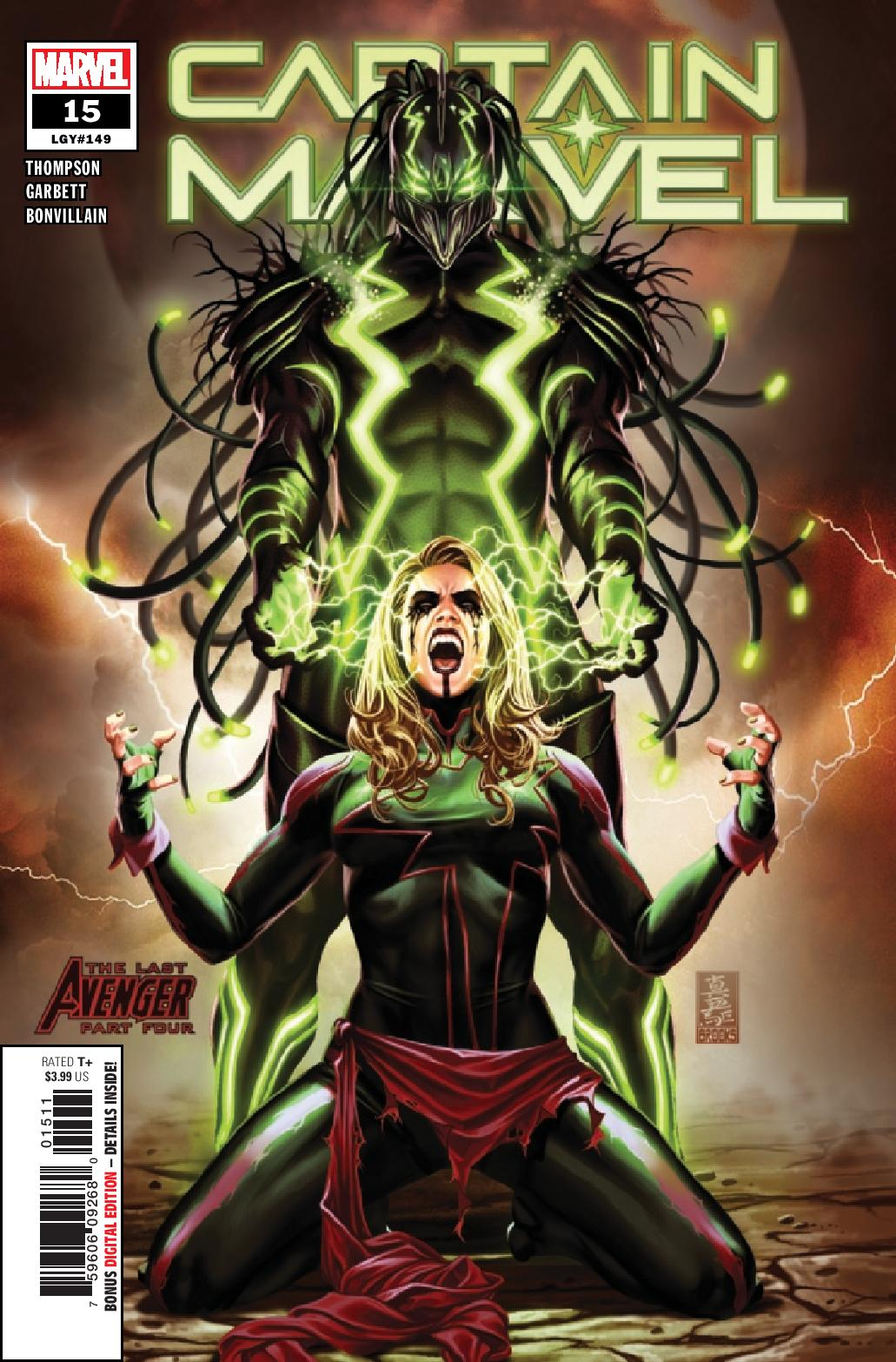 Preview: Captain Marvel #15 | Graphic Policy