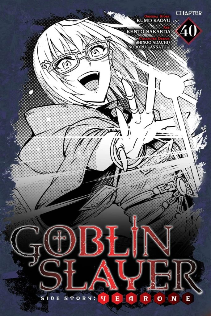 Goblin Slayer Side Story: Year One #40