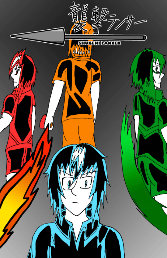 Shugeki Lancer
