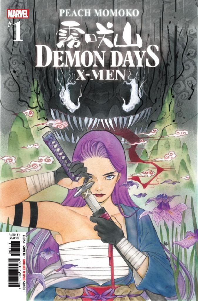 Demon Days: X-Men #1