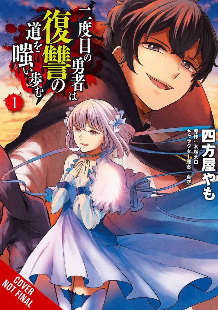 The Hero Laughs While Walking the Path of Vengeance a Second Time (manga)