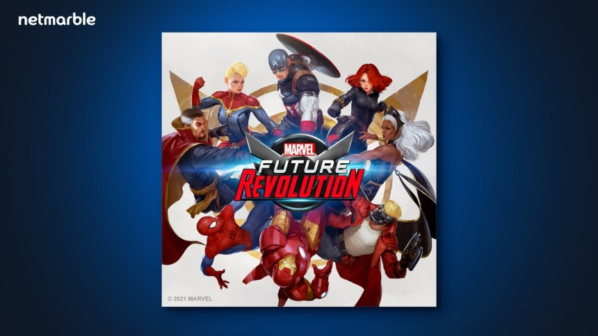 MARVEL Future Revolution: The Convergence Soundtrack