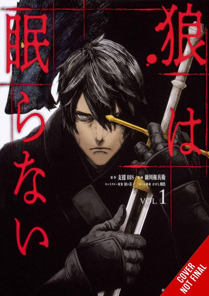 The Wolf Never Sleeps (manga)