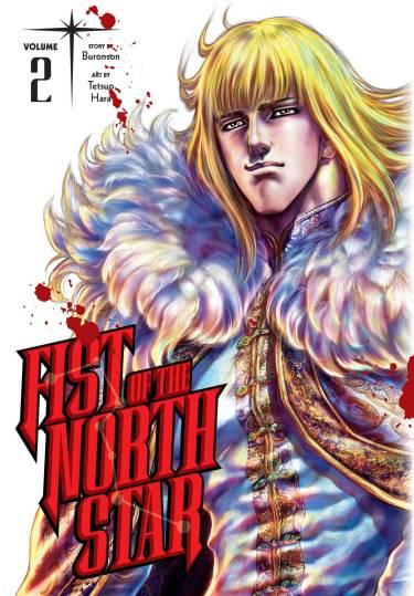 FIST OF THE NORTH STAR HC VOL 02