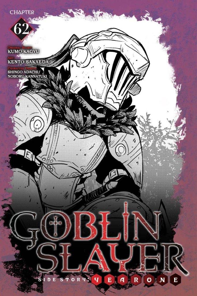 Goblin Slayer Side Story: Year One #62