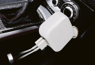 Car and Home USB Charger in Single Device