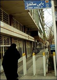 Bobby Sands Street -- Tehran, Iran