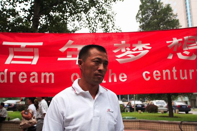 Gao Chuncai, a farmer with grievances about local officials.