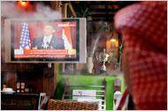 Watching Obama's Cairo Speech