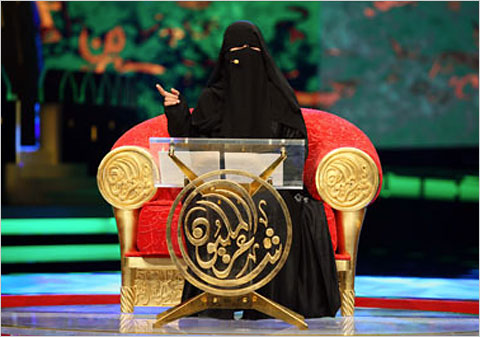 """A screenshot of Hissa Hilal, a Saudi contestant on the game show """"Poet of Millions,"""" performing on the set in Abu Dhabi."""
