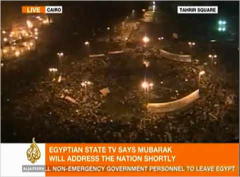 Al Jazeera at the moment