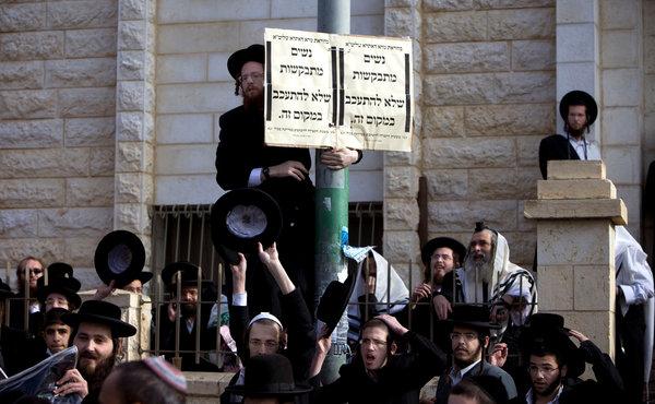 Extremist Jews