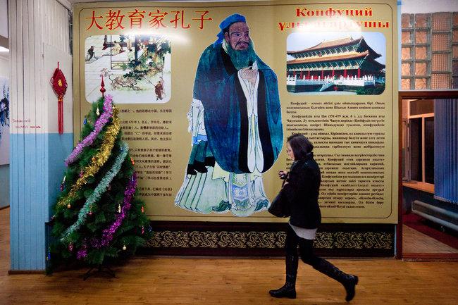 confucius_school