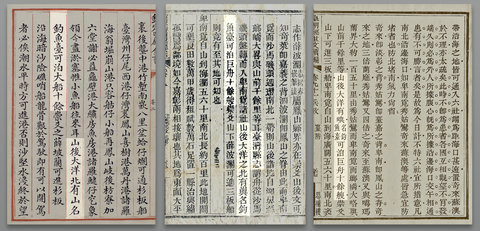 Record of Missions to Taiwan Waters (1722), Gazetteer of Kavalan County (1852), and Pictorial Treatise of Taiwan Proper (1872).