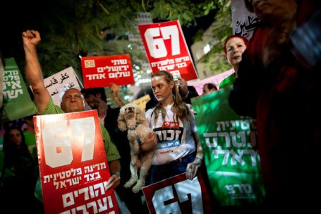 israelis for palestine
