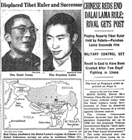 The Chinese premier announced the end of the Dalai Lama's rule over Tibet in a radio broadcast in 1959.