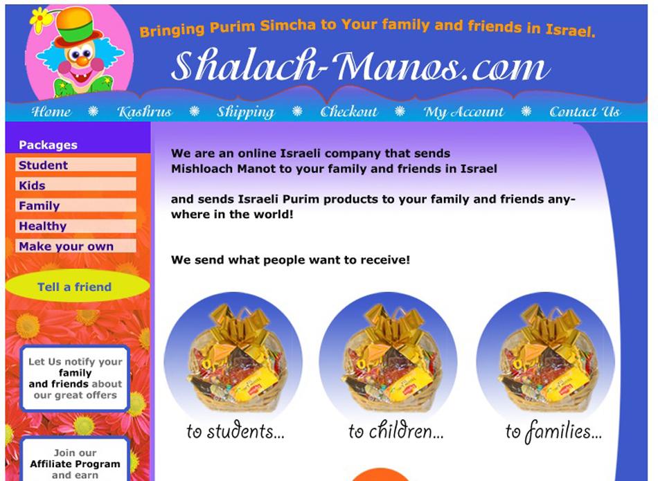 Business- Religious – Purim Baskets