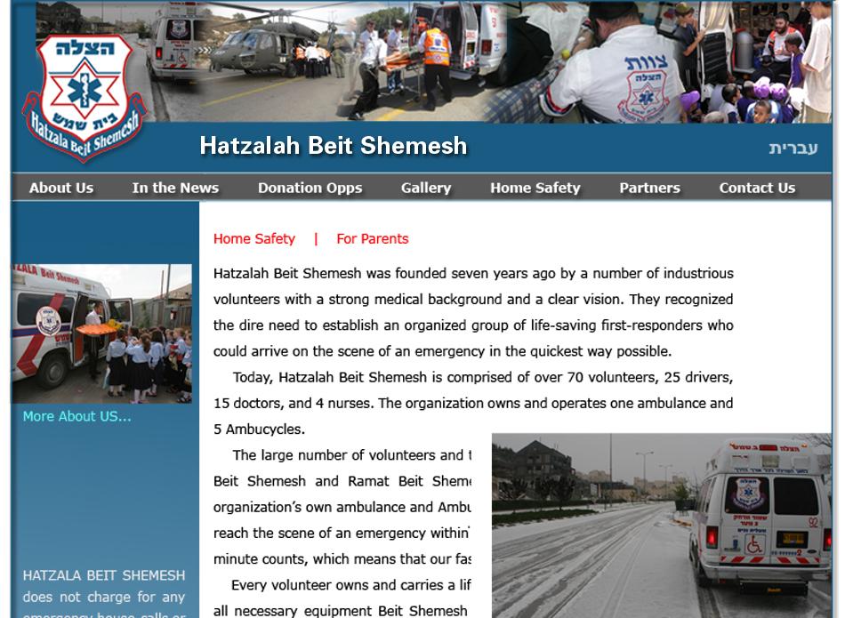 Medical – Hatzala