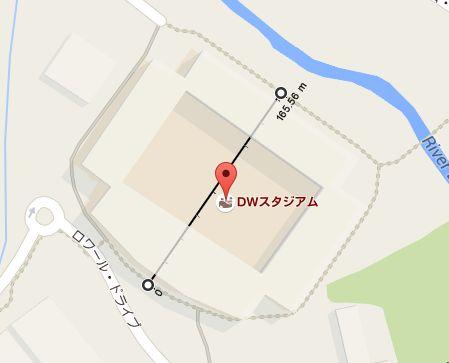 DWスタジアムの短辺は160m