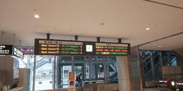 国内線ロビーにある札幌方面行きJRのサインボード