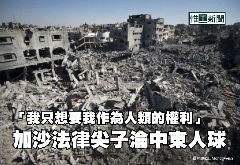 惟工新聞: 一週精選 [1/8-8/8/2014] | 草根.行動.媒體