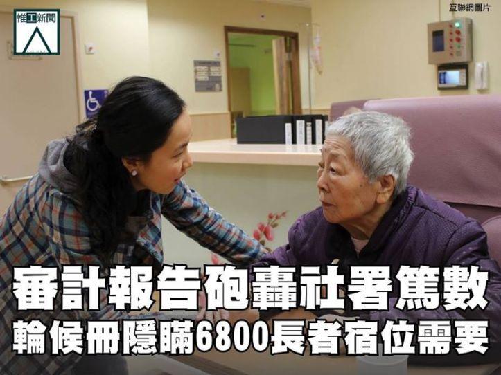 惟工一週精選 16/11-13/11/2014 – 草根.行動.媒體