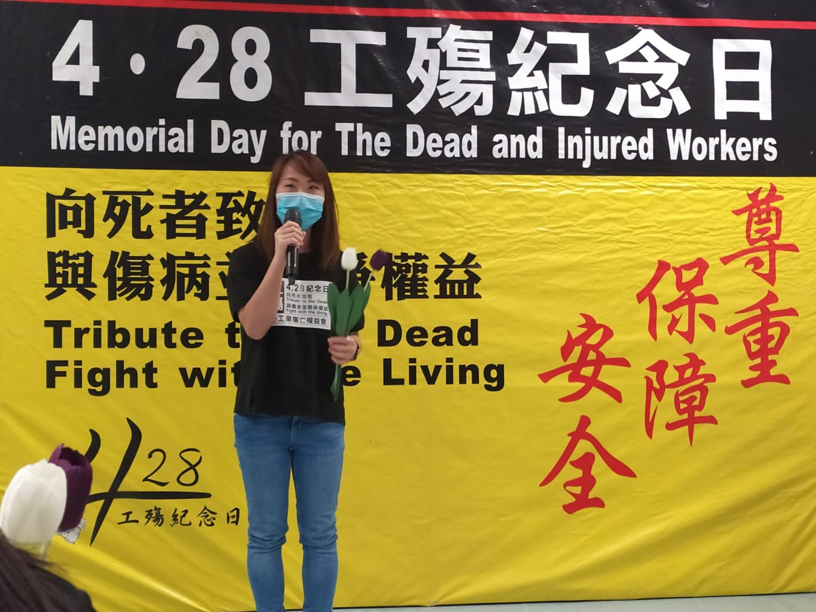 「停止工作間傳播」向死者致敬 與傷病者並肩爭權益 2020「4‧28國際工殤紀念日」 | 草根.行動.媒體