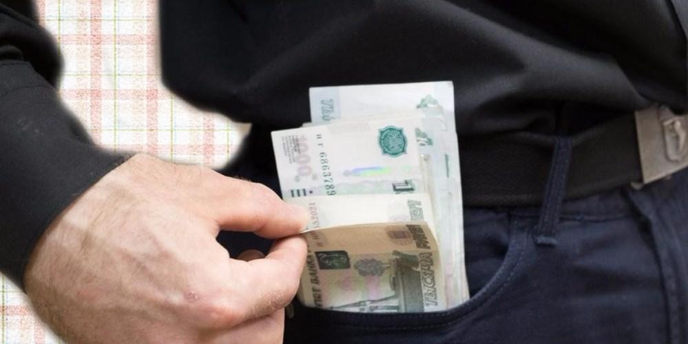 деньги в кармане