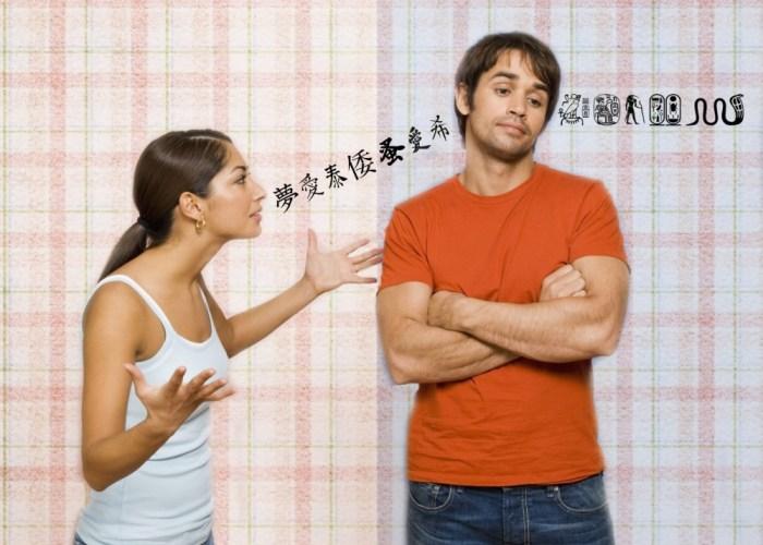перевод с женского языка