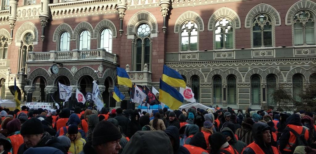 акция протеста возле нбу