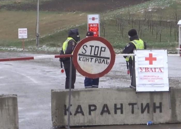 блокпосты в черновицкой области из-за коронавируса