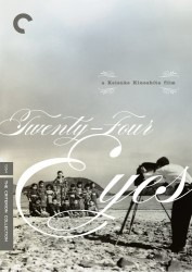 Twenty-Four Eyes DVD cover
