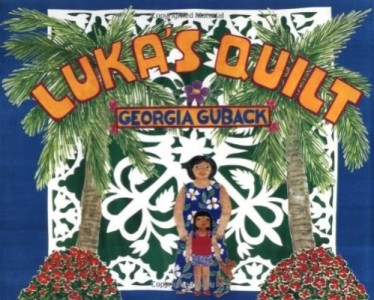 Luka's Quilt book cover