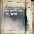 Michiel Hendryckx – Een analfabeet in Japan gratis ebook