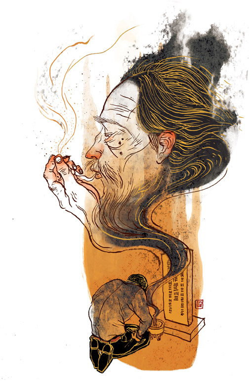 Illustrations by Victo Ngai (15)