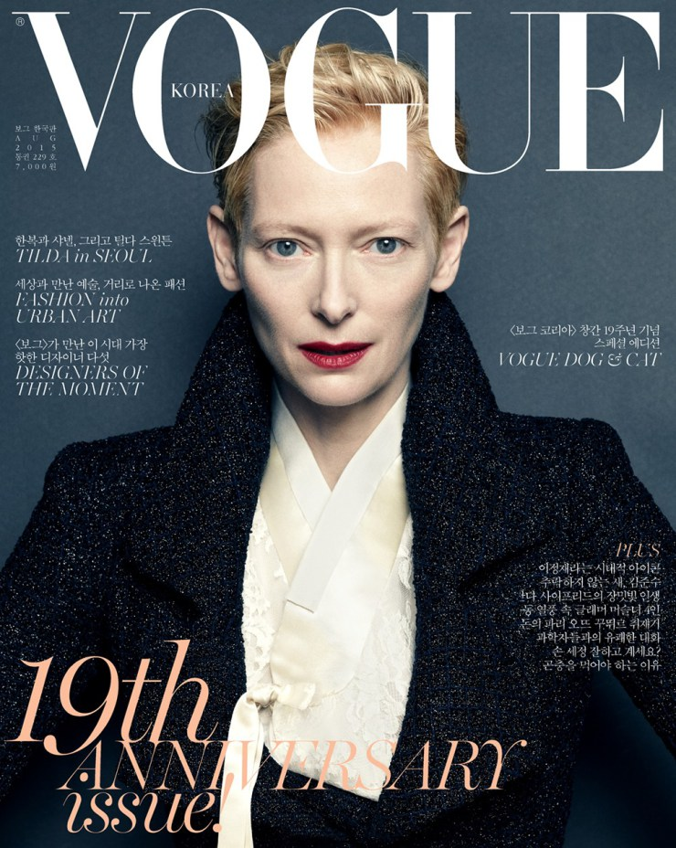 tilda-swinton-by-hong-jang-hyun-for-vogue-korea-august-2015-00