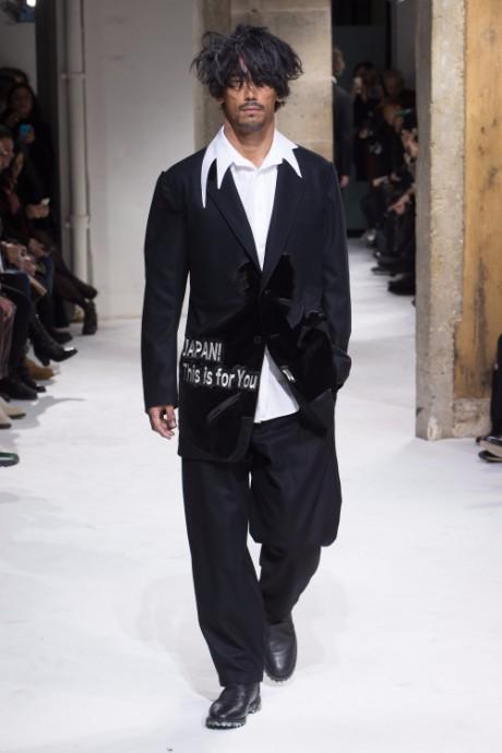 Yohji Yamamoto Menswear FW 2017 Paris15