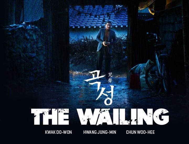 The Wailing (2016) dual audio