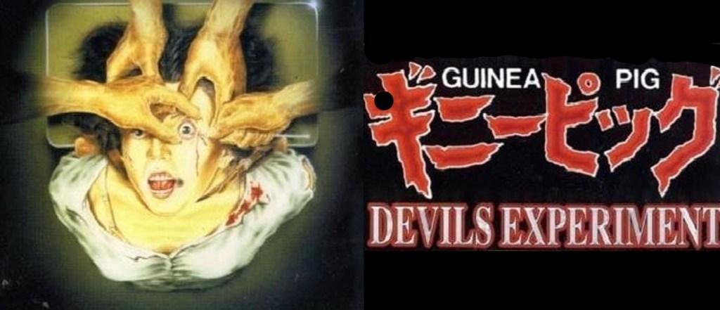 Guinea Pig 1: Devil's Experiment (1985)