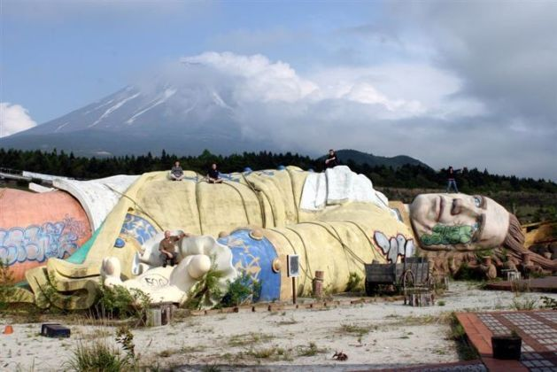Gulliver's Kingdom in Japan